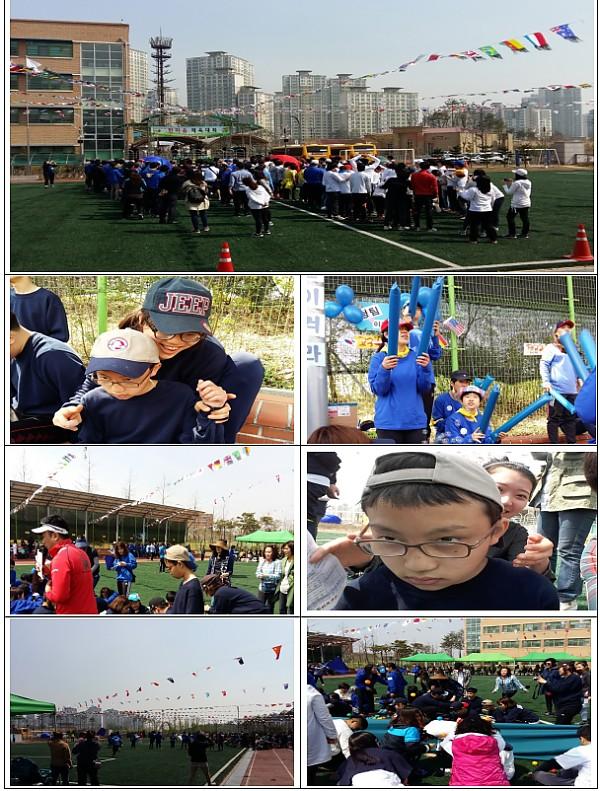 자운학교 체육대회
