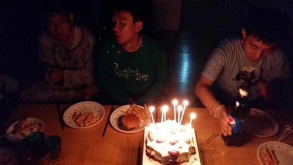 송병전 거주인 생일파티